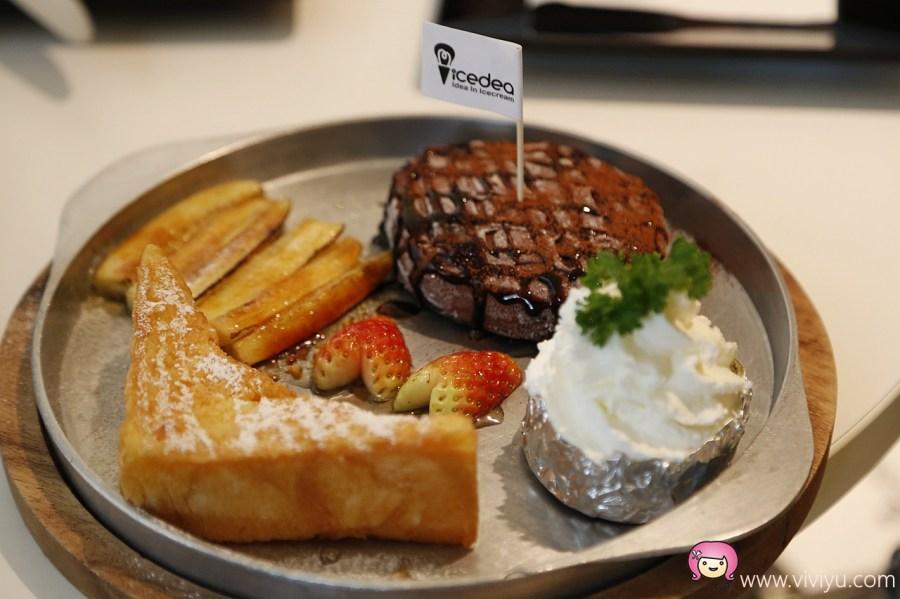 [曼谷.美食]IceDEA.牛排?冰淇淋?傻傻分不清~創意冰品將中西式餐點端上桌 @VIVIYU小世界