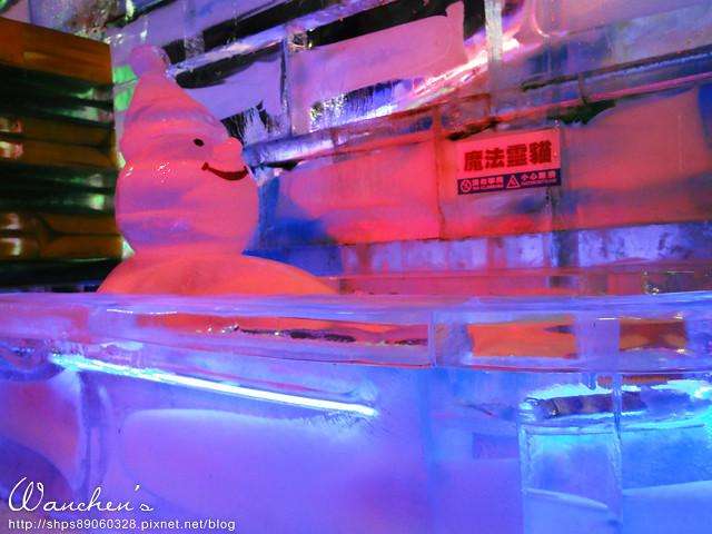 DSC 2014急凍樂園06486