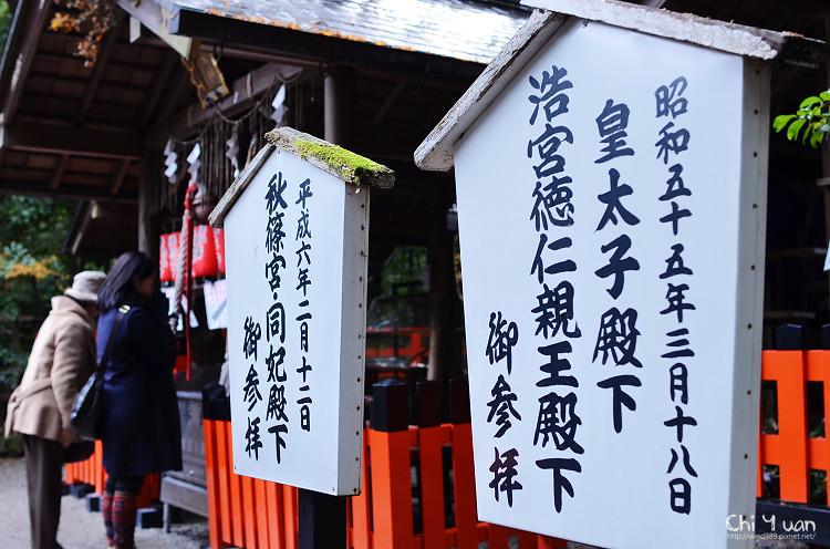 野宮神社06.jpg