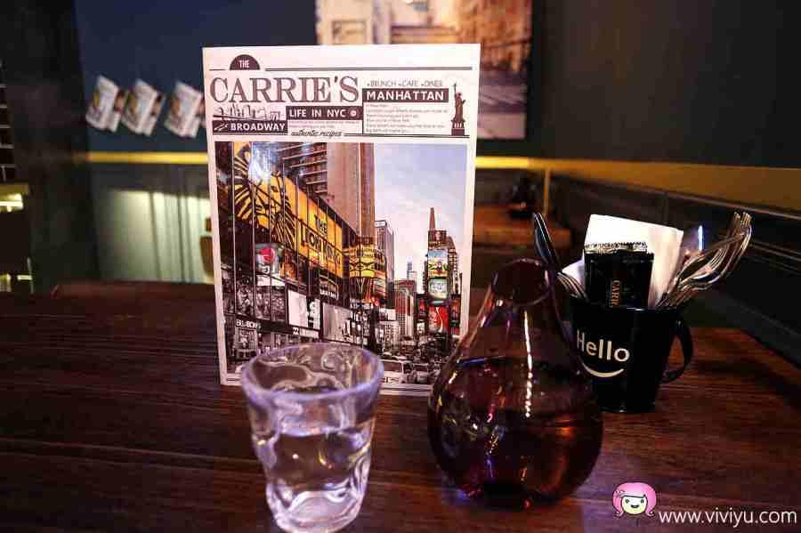 (關門大吉)[中壢.美食]威尼斯影城商圈新開餐廳-Carrie's~營造出紐約摩登風格.早午餐、咖啡、晚餐、鬆餅.慵懶夜晚爵士時光 @VIVIYU小世界