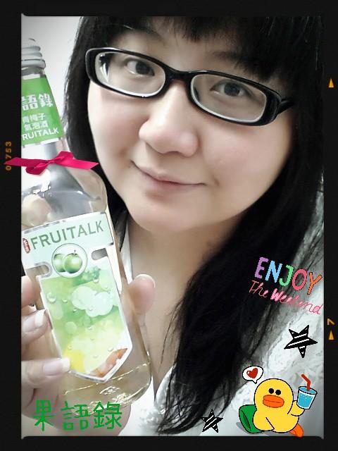 20140526台灣菸酒玉泉果語錄氣泡酒_203102