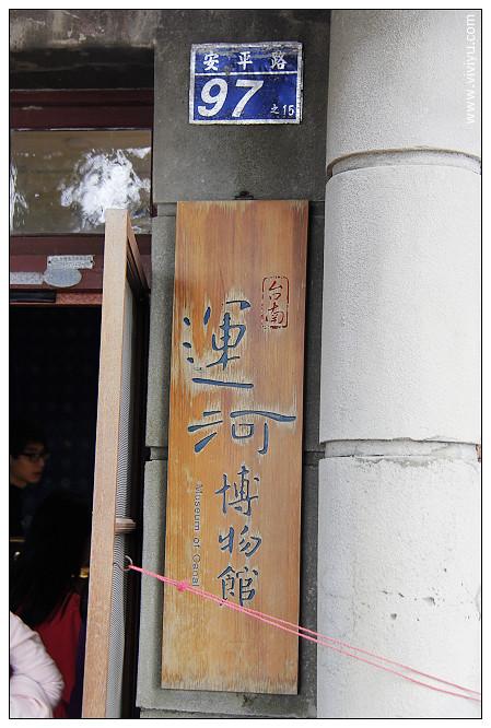 台南,安平,小吃,美食 @VIVIYU小世界