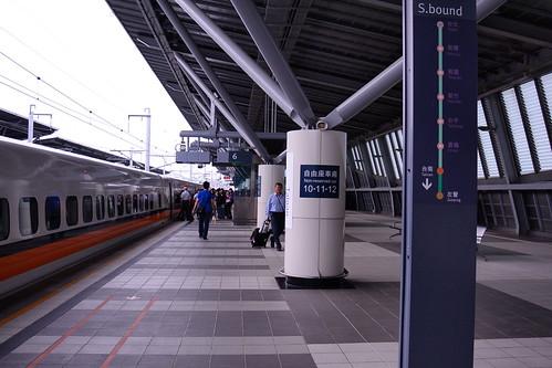 台湾新幹線台南駅