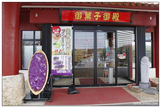 必買,日本,沖繩 @VIVIYU小世界