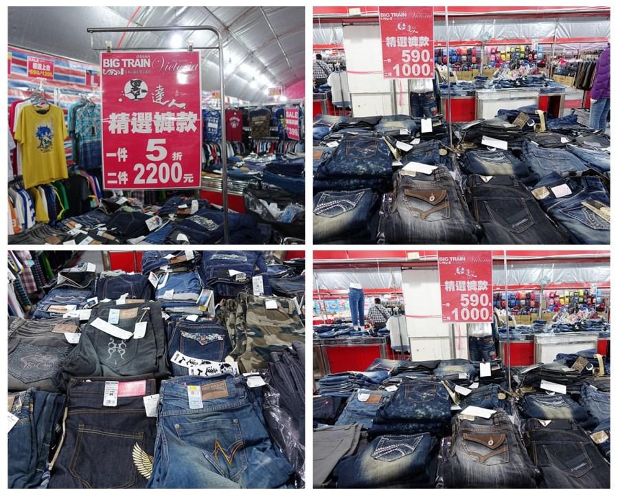 NIKE,PUMA,包包,大列車牛仔褲,特賣會,老鷹特賣會,零食 @VIVIYU小世界