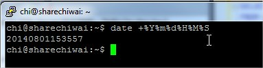 Linux TimeStamp Command