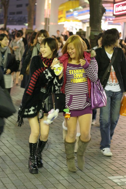 Shinjuku Girls