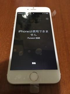 256_iPhone6のフロントパネル液晶割れ