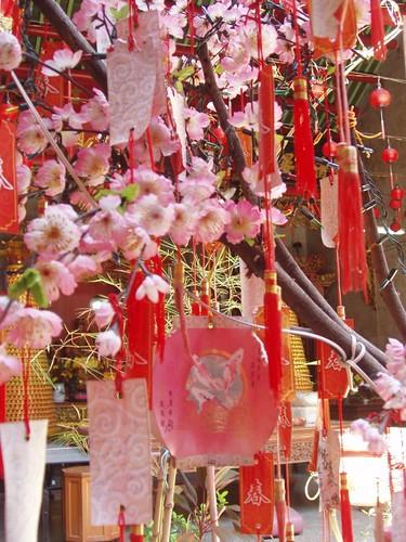 200708150146_Hainan-temple
