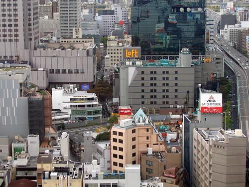 Ferris Wheel View: Umeda Loft