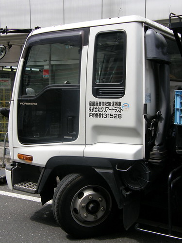 dumpster truck #8589