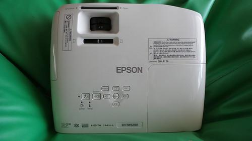 ด้านบนของ Epson EH-TW5200