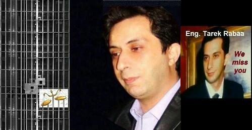صور داعمة لتحرير المهندس الأسير طارق الربعة by sherihane