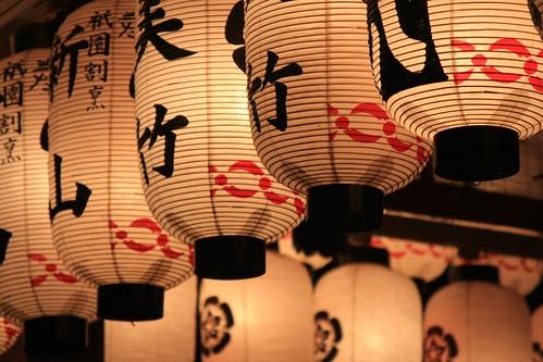 Lanterns, Yasaka Shrine, Kyoto