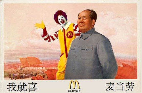 McDonald's in China: Great Leap Forward