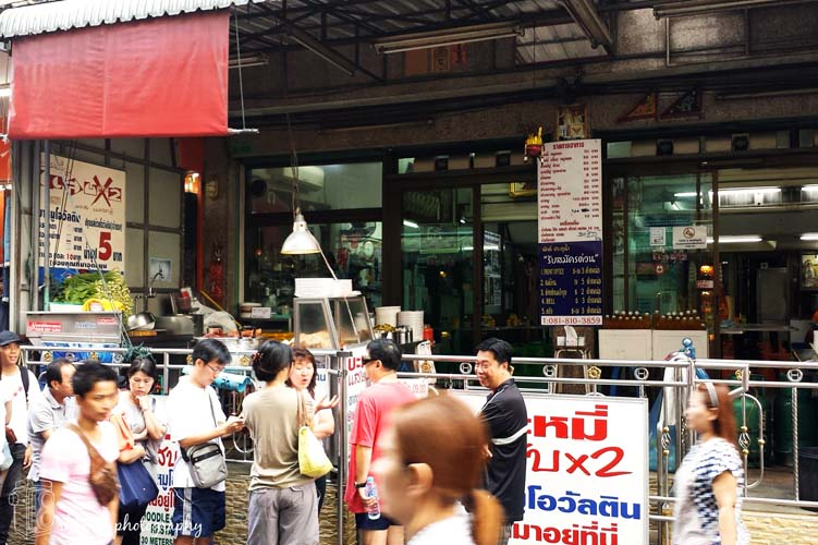 Bangkok - Our Little Food Adventure