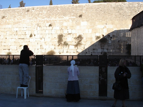 The Western Wall from the Rear