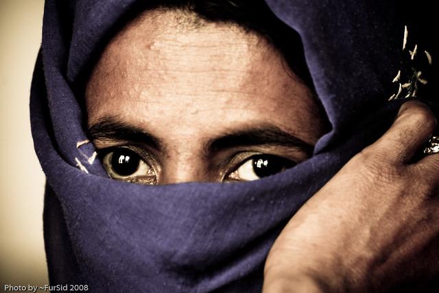Secrative Gaze