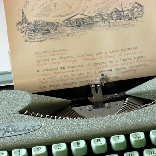 cyrillic typewriter at work
