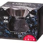 Capro Secret Obsidian Air Freshener 85g