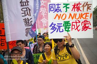 20140308南台灣廢核遊行-267
