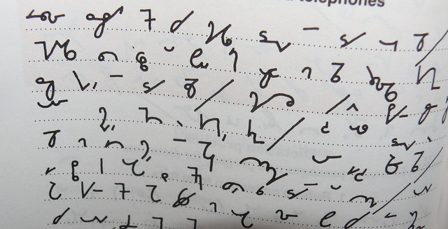 Shorthand - and you think coding is bad?