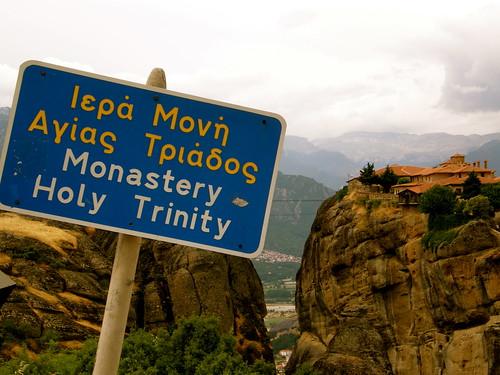 Holy Trinity Church, Meteora