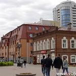 3 Viajefilos en Ekaterimburgo 44