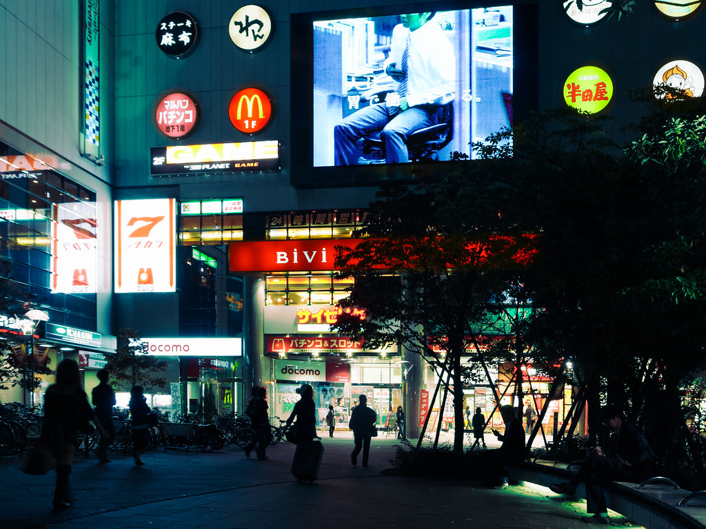 Sendai Station East Exit