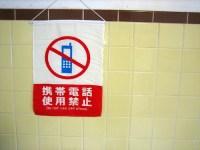 Andar sin celular...