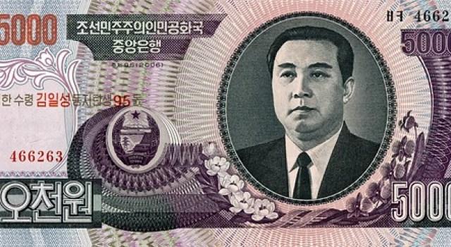 North Korean 5000 won note front