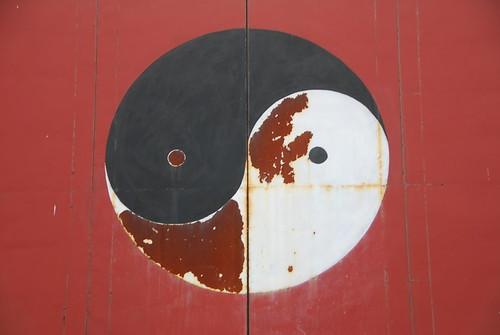 Yin-Yang by ryankboyd