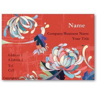 Beautiful Chrysanthemum Custom Business Cards