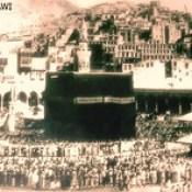 مکہ   مكّة المكرمة  City of Mecca  Makkah Al Mukarrammah  La Mecque  مكه マッカ・アル=ムカッラマLa Mecca مكة  المكرّمة  Makkah
