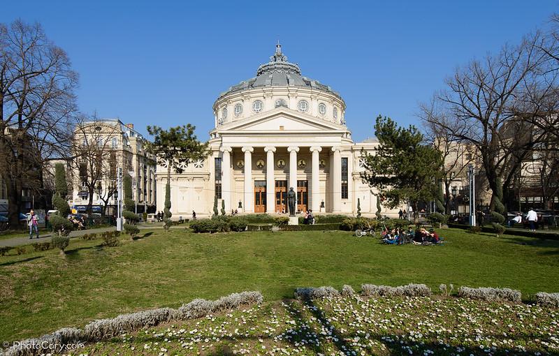 Ateneu, Bucuresti, Romania, Parc