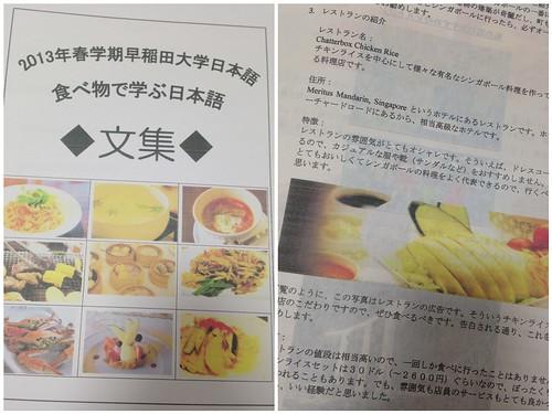 Food module