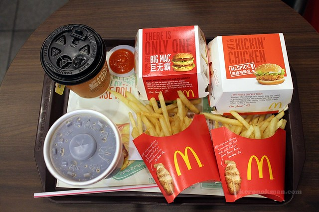 Bye Bye McDonald's KAP
