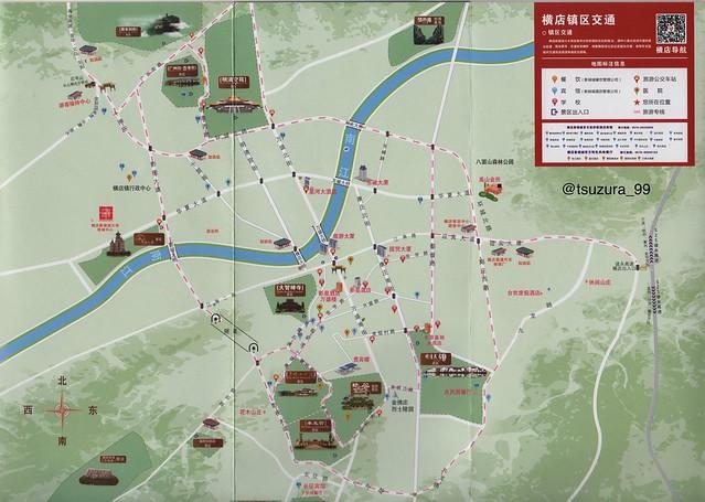 横店 地図