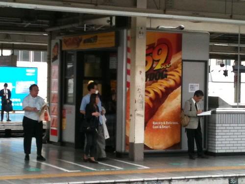 59秒ホットドッグのお店@池袋駅
