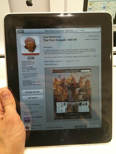 iPad 체험중