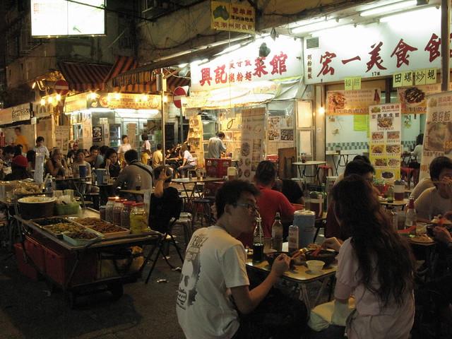 Street food at Mong Kok night market