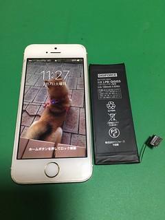 262_iPhone5Sのバッテリー交換