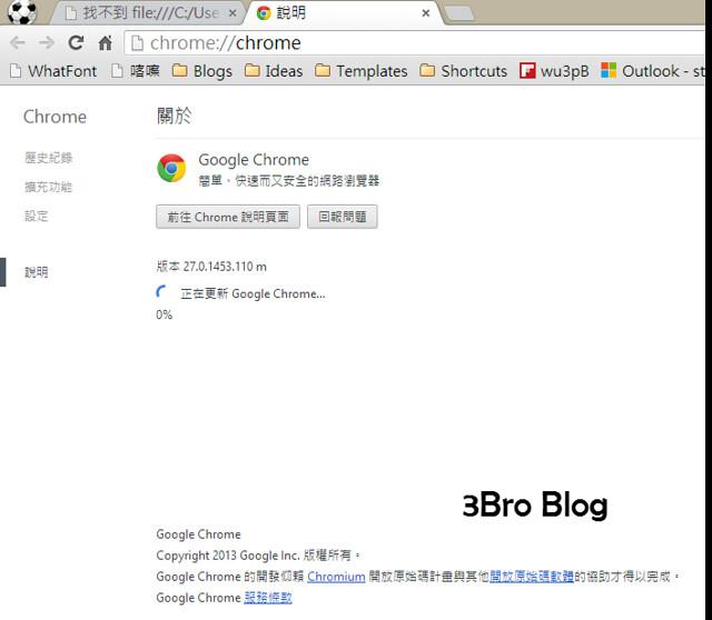 chrome-update-error-5