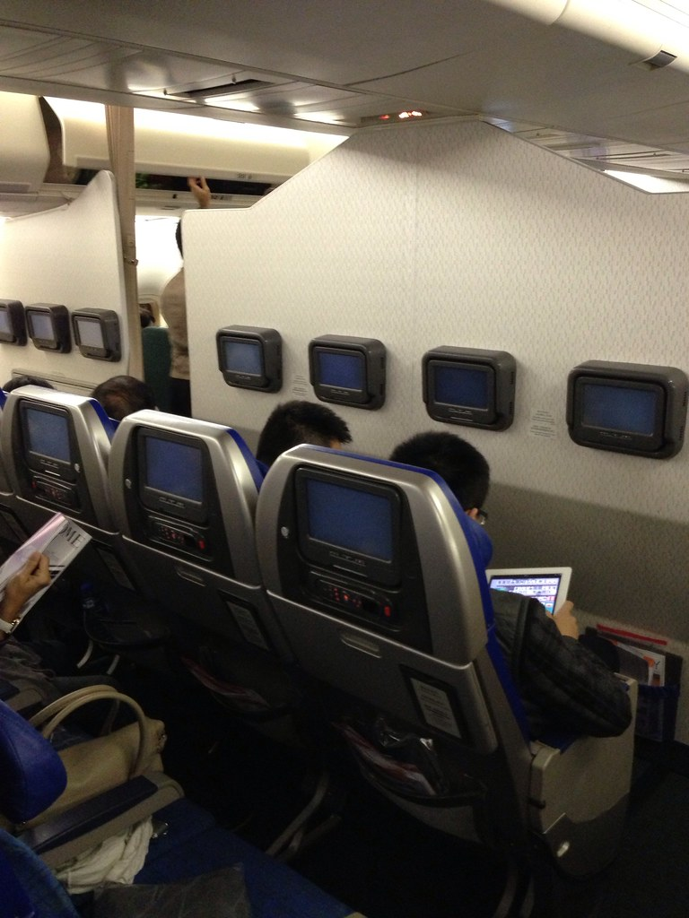 Bulkhead Seats on the 747