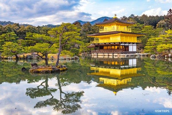 Kinkakuji (4) - Kyoto, Japan.jpg