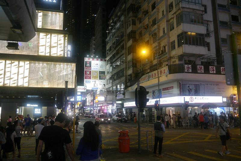 HK 0920 0109