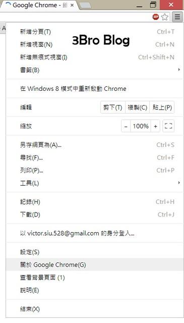 chrome-update-error-4