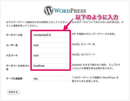 WordPressconf