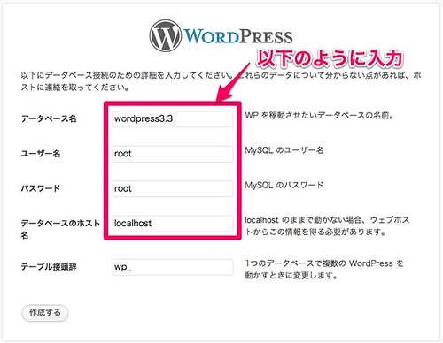 WordPressconf