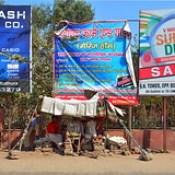 India - Uttar Pradesh - Mathura - Barber Saloon- 51.